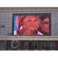 Wholesale Commercial Square P12 Outdoor Advertising LED Display Panel With High Brightness from china suppliers