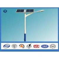 Wholesale 8m two Panels solar light pole 160 Km / Hour Wind Speed Against earthquake of 8 grade from china suppliers