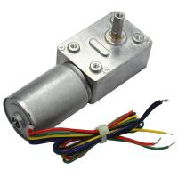 Wholesale 32mm Brushless DC Worm Gear Motor 24V for Precision Equipment / Household Appliances from china suppliers