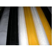 Wholesale free sample  good quality 100% Polyethylene Silk Screen Printing Mesh from china suppliers