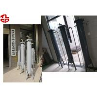 Wholesale Deodorization Tower For Filtering Industrial LPG , Butane , Propane , Pentane Gas from china suppliers