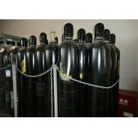 Wholesale UHP Grade 99.999999% Nitrogen Gas Used In Some Aircraft Fuel Systems from china suppliers