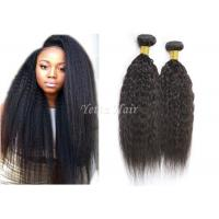 Wholesale Yaki Straight Real Virgin Cambodian Hair Bundles Extra Long No Mixture from china suppliers