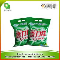 Wholesale 2016 Hot Sale Rich Foam Washing Powder from china suppliers