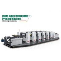 Wholesale Yt-1000 Inline type Flexographic Printing Machine from china suppliers