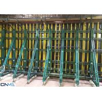 Wholesale 8.0m Wall Shuttering System , Single Sided Wall Formwork Without Tie Rod System from china suppliers