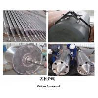 Wholesale Cast Furnace Roll Radiant Tubes Radiant Tubing in Alloy Steel / Stainless Steel from china suppliers
