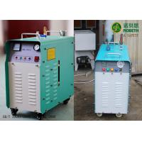 Wholesale Portable Laboratory Electric Steam Generator 3KW from china suppliers