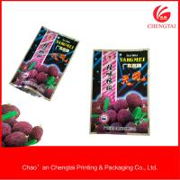 Wholesale Bopp / Vmpet / Pe Material Plastic Food Packaging Bag Custom Printed from china suppliers