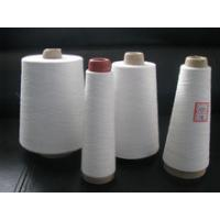 Quality spun polyester yarn 30s-50s for sale