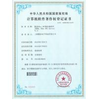 Shanghai Flexem Technology Co.,Ltd Certifications