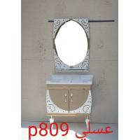 Wholesale middle east Floor Mounted PVC Bathroom Washbasin Cabinet With Painting ISO Standard from china suppliers