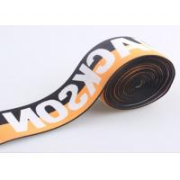 Wholesale High Tenacity Spandex Black Jacquard Elastic Band Elastic Bra Straps from china suppliers