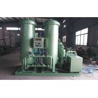 Wholesale 600Kw ASU Plant PSA Liquid Nitrogen Generator / Cryogenic Nitrogen Gas Plant from china suppliers