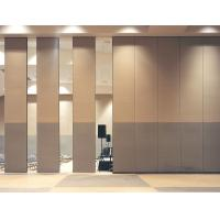 Wholesale Multi-use Acoustical Folding Room Dividers / Mobile Partition Wall Panel for Classroom Room from china suppliers
