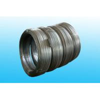 Wholesale Plain Steel Bundy Tube For Evaporators , Freezer 7.94mm X  0.6mm from china suppliers
