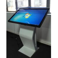 Wholesale 82 Inch Touch Screen Kiosk Information System Steel Metal Shell Design from china suppliers