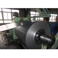 Wholesale Agricultural Equipment Hot Dipped Galvanized Steel Coils Enough Zinc Coating from china suppliers