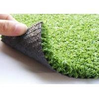 Wholesale Easy Cleaning Durable Field Hockey Artificial Turf  Fake Grass Environment Friendly from china suppliers