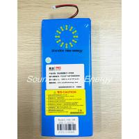 Quality 7.2V 25 Ah UPS Replacement Batteries With Overcharge / Overcurrent / Short Circuit Protection for sale