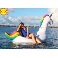 Wholesale 6P PVC Inflatable Water Park Safe Versatile Environmental Pathalates Free from china suppliers