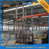 Wholesale 1ton Vertical Wall Mounted Warehouse Elevator Lift with 4 m Lifting Height 1 t Loading Capacity from china suppliers
