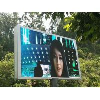 Wholesale 10mm Pixel Pitch Hd Electronic Led Sign Commercial Advertising Led Digital Billboard from china suppliers