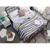 China Lovely Luxury Quilted Bed Blankets Bedspread King Size / Queen Size / Full Size on sale