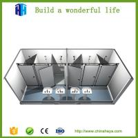 2017 High quality new modular prefab standard offices container