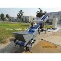 Wholesale PP PE Film Recycling Plastic Granulating Machine With Centrifugal Dewater from china suppliers