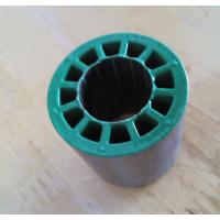 Wholesale custom motor magnet from china suppliers