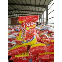 Wholesale cheap price 10kg branded laundry detergent/1kg powder detergent with lemon fragrance to africa market from china suppliers