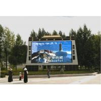 Buy cheap HD High Brightness Outdoor pitch 10mm Outdoor Led Advertising Displays Led Wall for Advertising Show Events from wholesalers