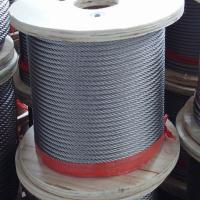 Buy cheap Iwrc/Iws Core Steel Wire Rope 7X37 6X37+Iws/Iwrc Struction Galvanized Rope from wholesalers