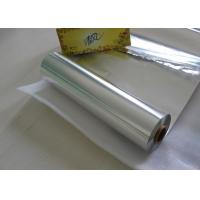 Wholesale 150M Length Food Packaging Aluminium Foil Roll / Aluminum Household Foil 0.014 mm Thickness from china suppliers