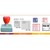 Wholesale Pre-Inked Stamp from china suppliers
