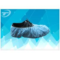 Wholesale Blue SPP Nonwoven Disposable Waterproof Shoe Covers For Protection Use from china suppliers