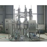 Wholesale External Circulation Backward Feed Multiple Effect Evaporator , Effluent Treatment Plant from china suppliers