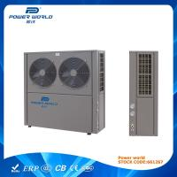 Wholesale High Efficiency Air Source EVI Heat Pump For Heating Or Cooling 11kw ~ 19.3kw from china suppliers