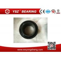 Wholesale Radial Chrome Steel Ball Joint Bearing IKO Spherical Plain Bearing GEG180ES 2RS  Manufacturer from china suppliers