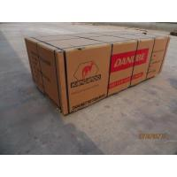 Wholesale KANGAROO BRAND FILM FACED PLYWOOD, POPLAR CORE, WBP MELAMINE GLUE, BROWN PRINTED FILM from china suppliers