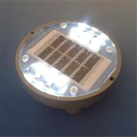 Buy cheap Pavement Levelled Marker/Studs  embedded solar road stud cat eye manufacture offer from wholesalers
