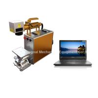 Wholesale Handheld Type Metal Fiber Laser Marking Machine from china suppliers