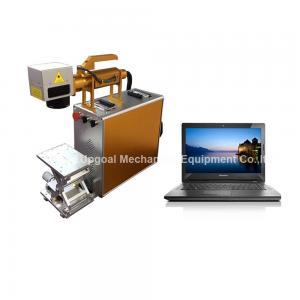 Wholesale Handheld Type Metal Fiber Laser Marking Machine from china suppliers