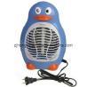 Buy cheap Cartoon Mosquito Killer Lamp (HX-M003) from wholesalers