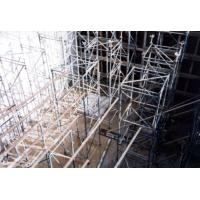 Quality Tower Scaffolding Formwork Platform System For Industrial Buildings and Civil Buildings ISO9001 - 2008 for sale