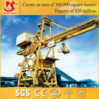 Wholesale Adopting european technology Single jib Portal Quay Crane from china suppliers