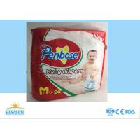 Anti Leak Disposable Baby Diapers Healthy With SMMS Non Woven Fabric Material