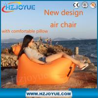 Quality 2017 hot and New Design OEM Logo Inflatable Sofa, hangout laybag.air chair for sale