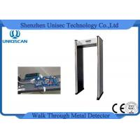 Wholesale UB600 6/12/18 Zones  Walk Through Safety Gate with Network Function and Small LCD screen from china suppliers